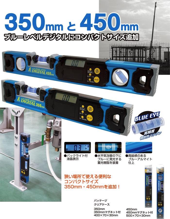 シンワ ブルーレベルデジタル 76326 / 特殊レベル / 計測 測量 検査